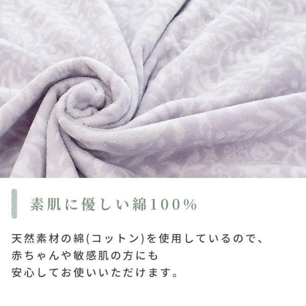 タオルケット シングル 昭和西川 綿100% 花柄 タオルケット クラシックガーデン futon 08