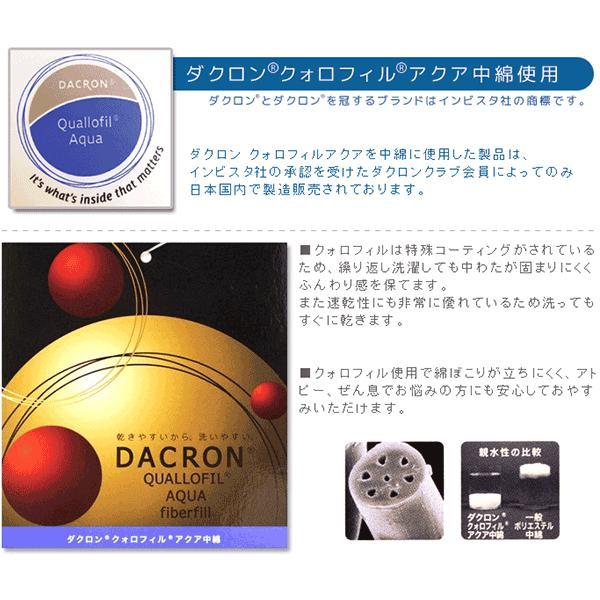 洗える布団 掛け布団 シングル 日本製 オールシーズン インビスタ クォロフィル ウォッシャブル シングルロング|futon|04