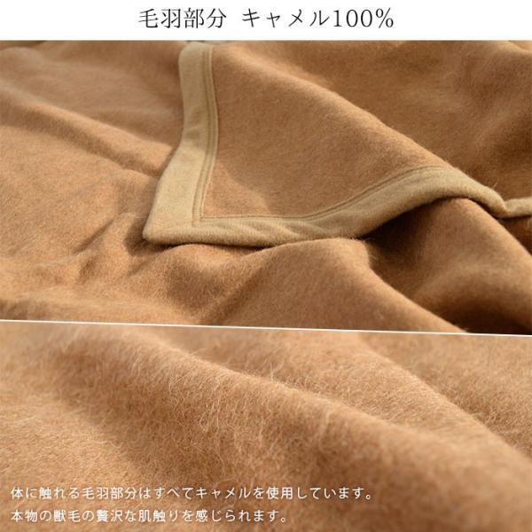 キャメル毛布 ダブル 毛羽部分キャメル100% 獣毛 ブランケット 洗える 掛け毛布 ダブルロング futon 02