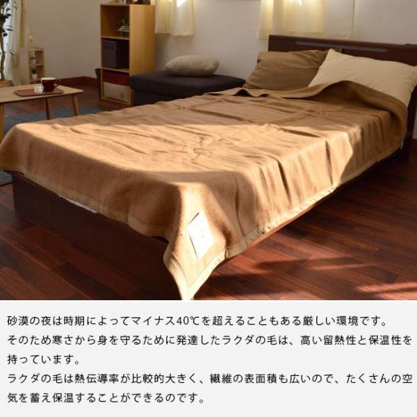 キャメル毛布 ダブル 毛羽部分キャメル100% 獣毛 ブランケット 洗える 掛け毛布 ダブルロング futon 04