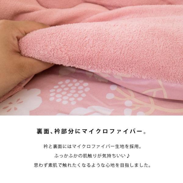ボア布団 毛布 シングル 昭和西川 衿裏マイクロファイバー 中わた増量1.3kg入り 暖か 洗える掛け布団|futon|05