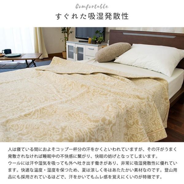 ウール毛布 シングル 日本製 毛羽部分 羊毛100% 獣毛 ブランケット 掛け毛布 ロマンス小杉|futon|04