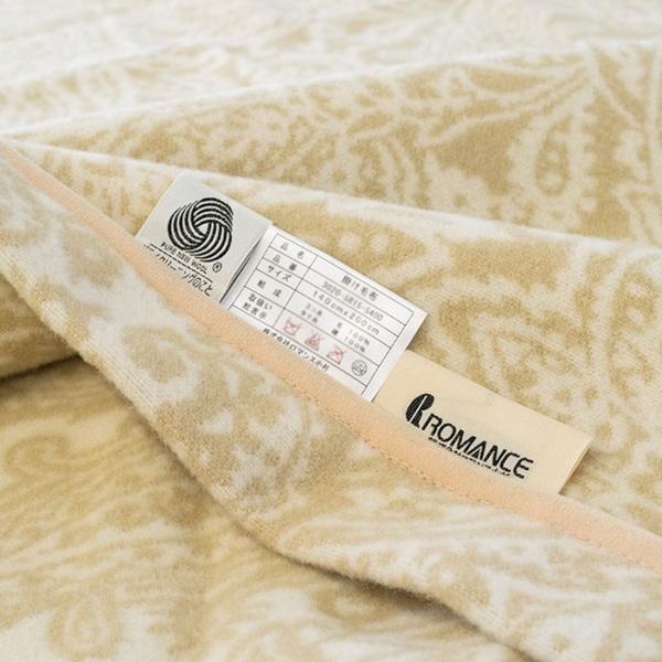 ウール毛布 シングル 日本製 毛羽部分 羊毛100% 獣毛 ブランケット 掛け毛布 ロマンス小杉|futon|05