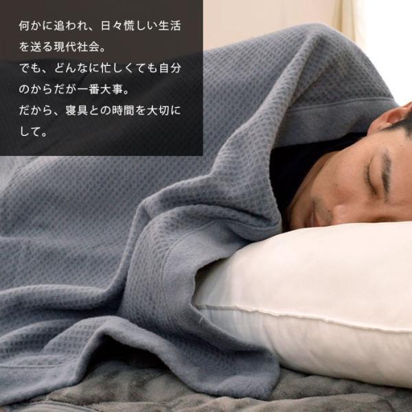 ウール毛布 シングル 日本製 ラムウール 獣毛 ニューマイヤー ブランケット 掛け毛布 シングルロング ロマンス小杉|futon|02