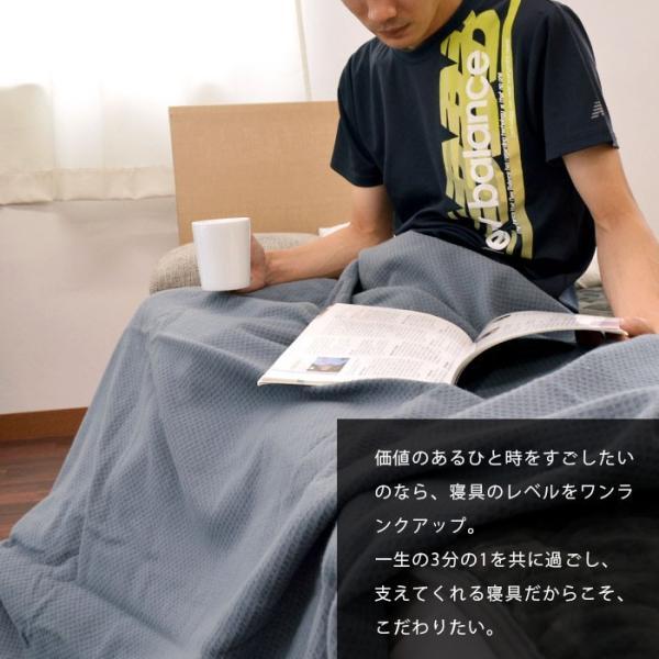 ウール毛布 シングル 日本製 ラムウール 獣毛 ニューマイヤー ブランケット 掛け毛布 シングルロング ロマンス小杉|futon|03