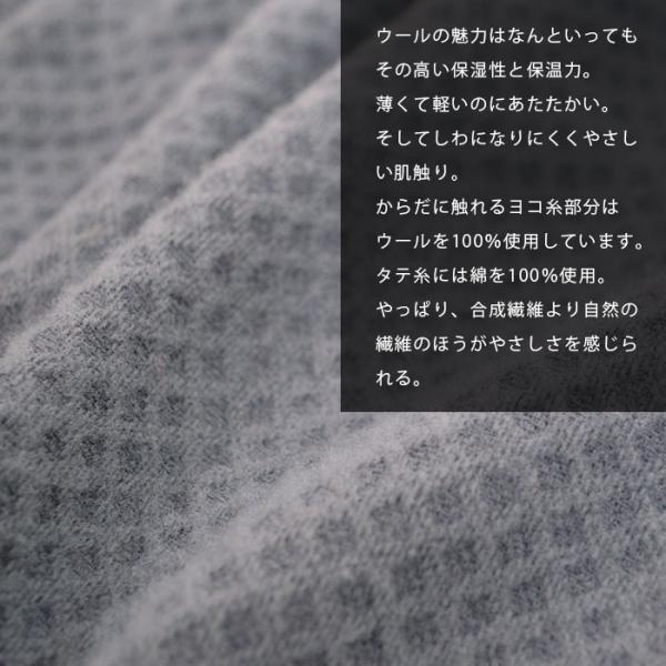 ウール毛布 シングル 日本製 ラムウール 獣毛 ニューマイヤー ブランケット 掛け毛布 シングルロング ロマンス小杉|futon|04