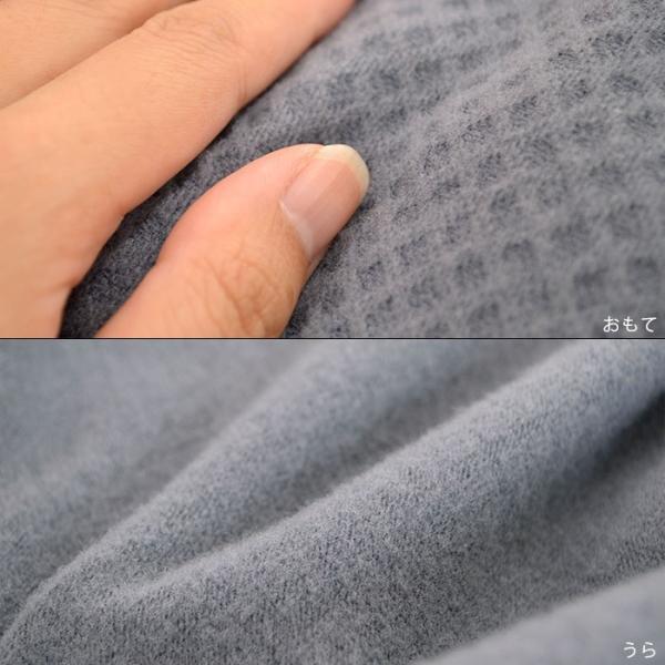 ウール毛布 シングル 日本製 ラムウール 獣毛 ニューマイヤー ブランケット 掛け毛布 シングルロング ロマンス小杉|futon|05