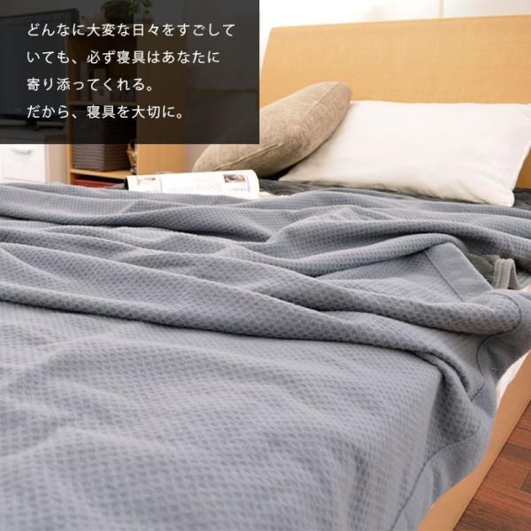 ウール毛布 シングル 日本製 ラムウール 獣毛 ニューマイヤー ブランケット 掛け毛布 シングルロング ロマンス小杉|futon|07
