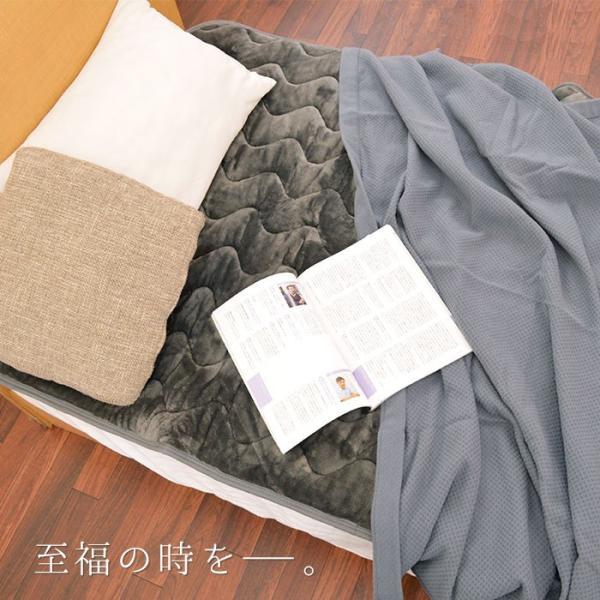 ウール毛布 シングル 日本製 ラムウール 獣毛 ニューマイヤー ブランケット 掛け毛布 シングルロング ロマンス小杉|futon|08