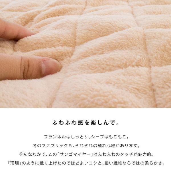 敷パッド シングル 東京西川 冬用 あったか マイクロファイバー 敷きパッド 秋冬|futon|06