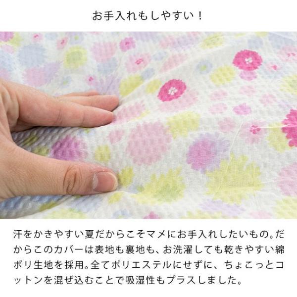 肌掛け布団カバー シングル 140×190cm ポコポコ エンボス生地 肌布団カバー 色柄おまかせ|futon|03