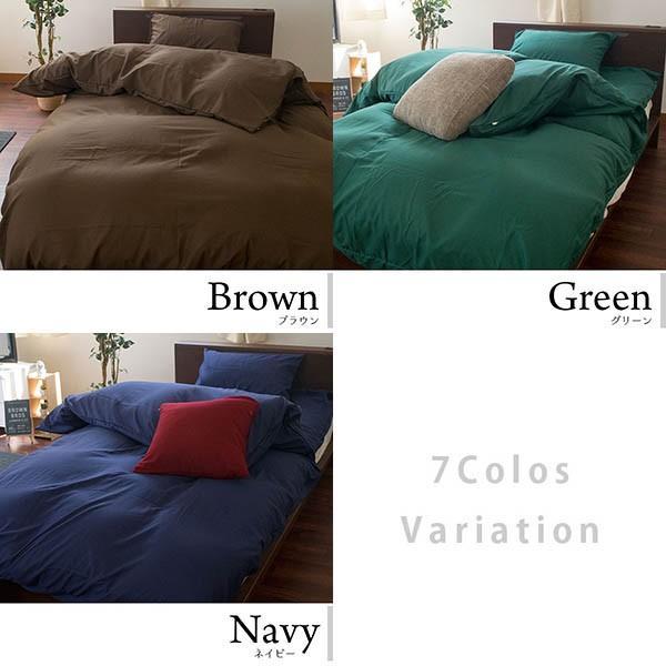 布団カバーセット シングル 3点セット 選べる和式/ベッド用 カバー3点セット futon 03