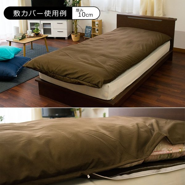 布団カバーセット シングル 3点セット 選べる和式/ベッド用 カバー3点セット futon 07