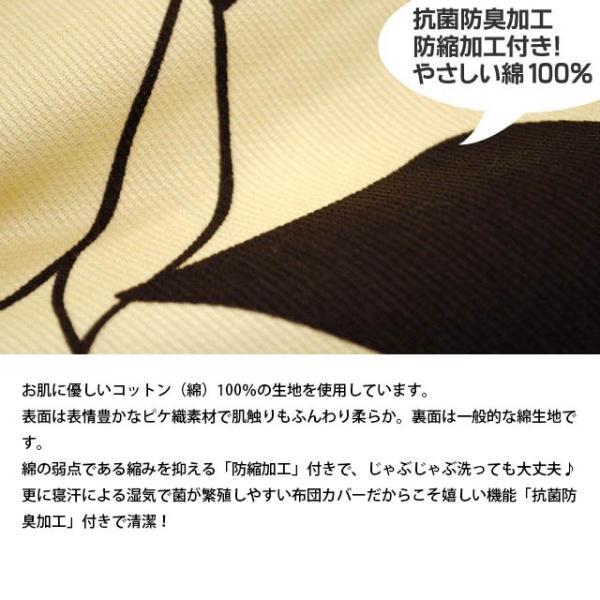掛け布団カバー クイーン mee ME03 日本製 綿100% 北欧リーフ柄 掛布団カバー 西川リビング|futon|03