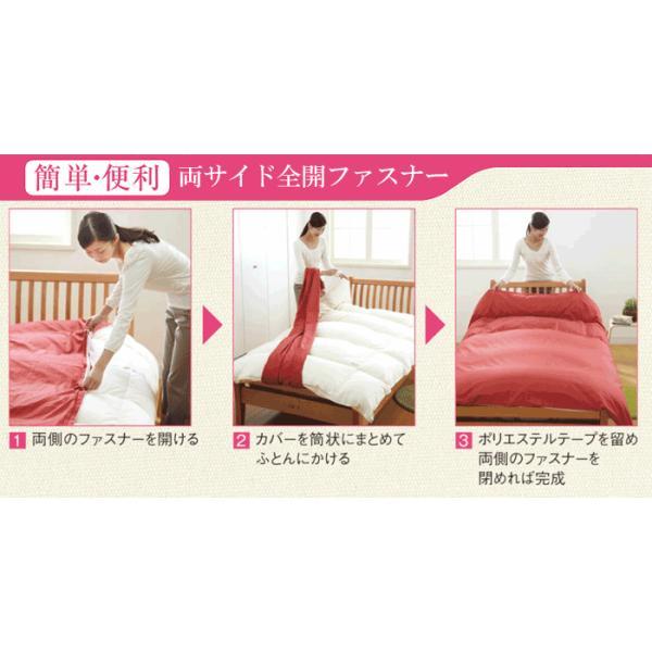 掛け布団カバー クイーン mee ME03 日本製 綿100% 北欧リーフ柄 掛布団カバー 西川リビング|futon|05