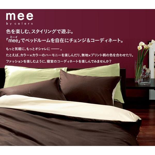 掛け布団カバー クイーン mee ME03 日本製 綿100% 北欧リーフ柄 掛布団カバー 西川リビング|futon|06