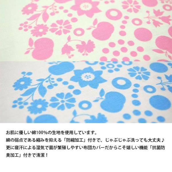 掛け布団カバー クイーン mee ME27 日本製 綿100% 北欧デザイン 掛布団カバー 西川リビング|futon|03