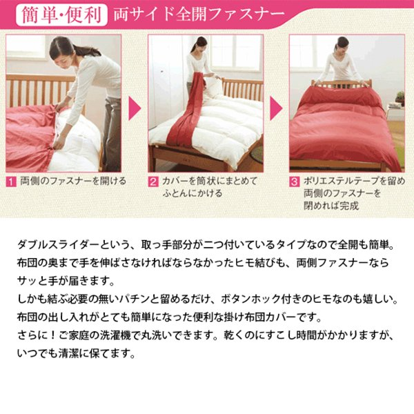 掛け布団カバー クイーン mee ME27 日本製 綿100% 北欧デザイン 掛布団カバー 西川リビング|futon|04