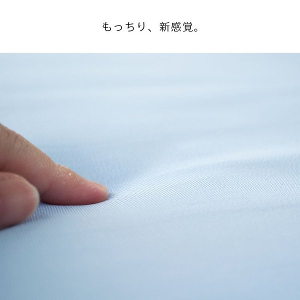 冷感敷きパッド ダブル 夏用 ひんやり接触冷感 立体メッシュ 吸水 速乾 洗える敷パッド ブレスクール|futon|02