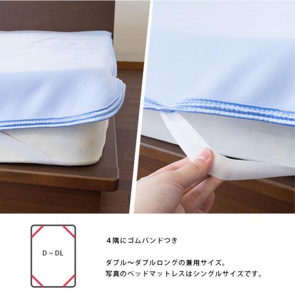 冷感敷きパッド ダブル 夏用 ひんやり接触冷感 立体メッシュ 吸水 速乾 洗える敷パッド ブレスクール|futon|05