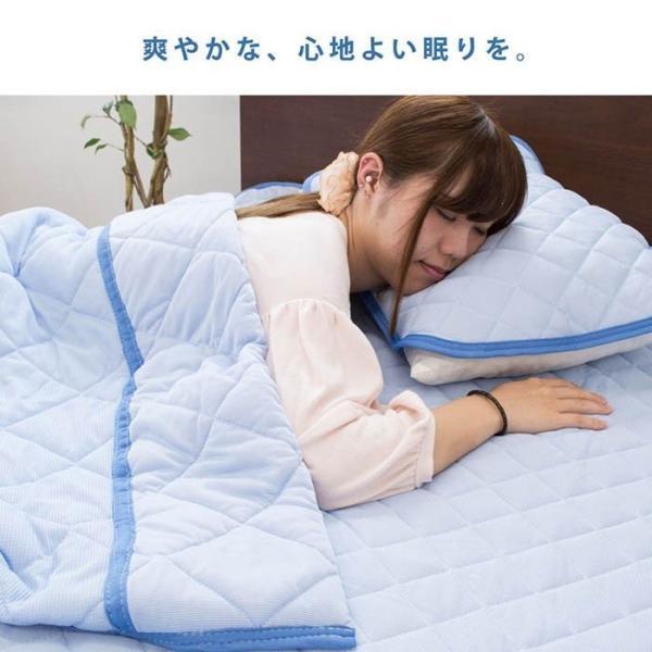 ひんやり寝具4点セット ダブル 接触冷感 肌掛け布団 冷感敷きパッド 枕パッド|futon|12