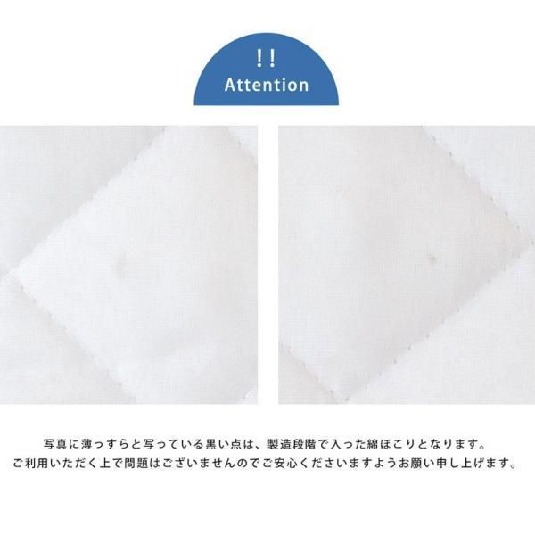 ひんやり寝具4点セット ダブル 接触冷感 肌掛け布団 冷感敷きパッド 枕パッド|futon|14