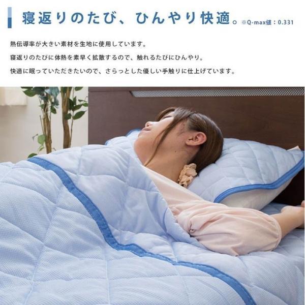 ひんやり寝具4点セット ダブル 接触冷感 肌掛け布団 冷感敷きパッド 枕パッド|futon|04