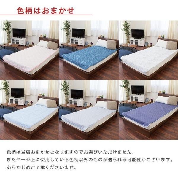 訳あり品 敷きパッド ファミリー 2枚セット 200×205cm 冷感タイプ 夏用 洗えるパットシーツ 色柄・品質おまかせ|futon|04