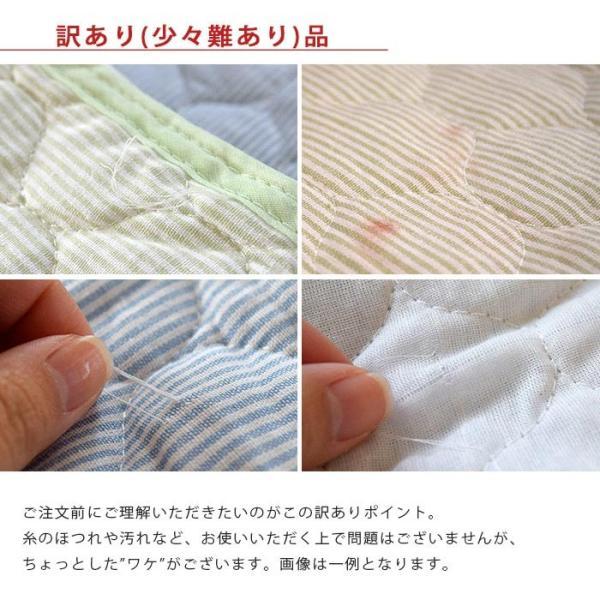 訳あり品 敷きパッド ファミリー 2枚セット 200×205cm 冷感タイプ 夏用 洗えるパットシーツ 色柄・品質おまかせ|futon|06