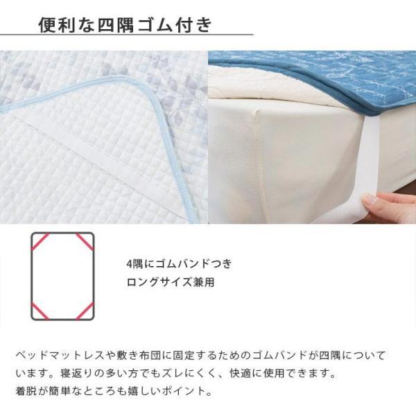 訳あり品 敷きパッド ファミリー 2枚セット 200×205cm 冷感タイプ 夏用 洗えるパットシーツ 色柄・品質おまかせ|futon|07