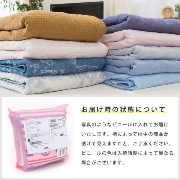訳あり品 敷きパッド ファミリー 2枚セット 200×205cm 冷感タイプ 夏用 洗えるパットシーツ 色柄・品質おまかせ|futon|08