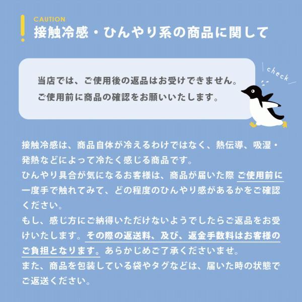 冷感敷きパッド クイーン 東京西川 夏 ひんやり接触冷感 タオル地 リバーシブル 敷パッド 涼感マット|futon|07