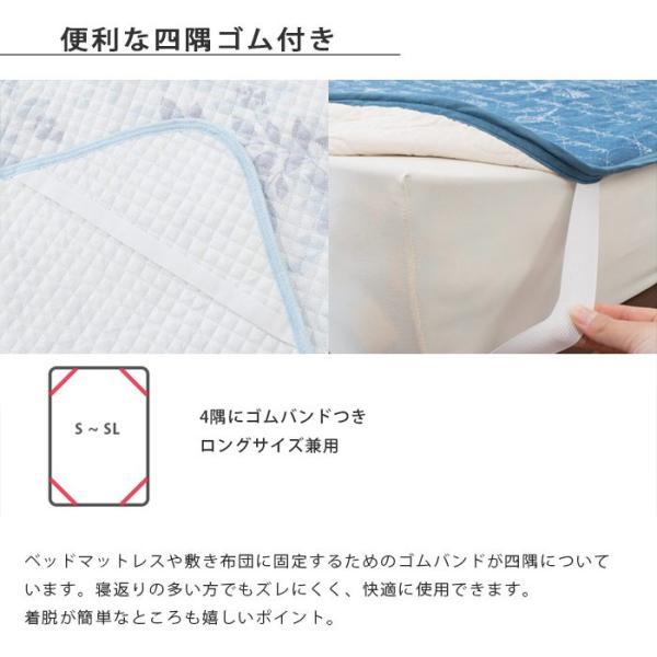 訳あり品 敷きパッド シングル 2枚セット 春夏タイプ/冷感タイプ 洗えるパットシーツ 涼感マット 色柄・品質おまかせ|futon|07