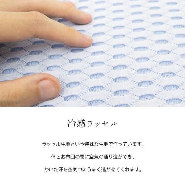 ひんやり敷きパッド シングル 接触冷感 ハニカム 冷感ラッセル 洗えるパットシーツ 敷パッド|futon|02