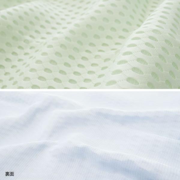 ひんやり敷きパッド シングル 接触冷感 ハニカム 冷感ラッセル 洗えるパットシーツ 敷パッド|futon|04