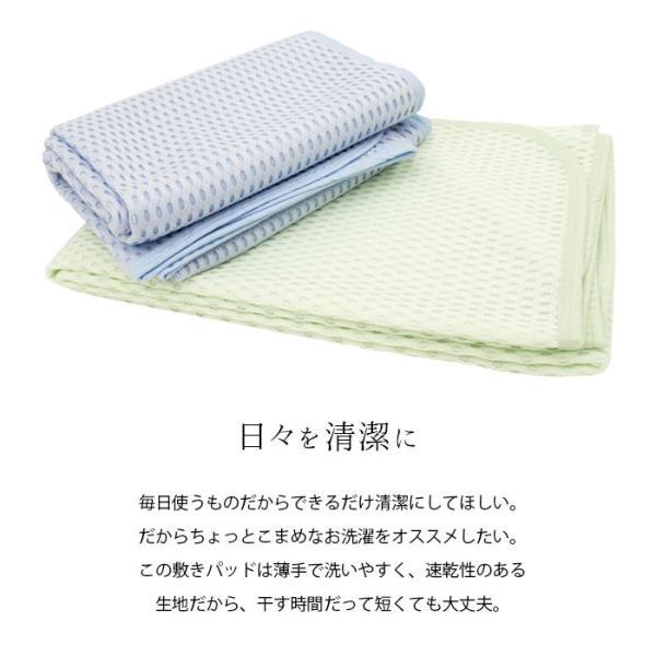 ひんやり敷きパッド シングル 接触冷感 ハニカム 冷感ラッセル 洗えるパットシーツ 敷パッド|futon|05