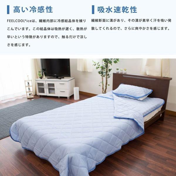 ひんやり寝具3点セット×2組セット シングル 接触冷感 肌掛け布団 冷感敷きパッド 枕パッド 涼感マット|futon|06