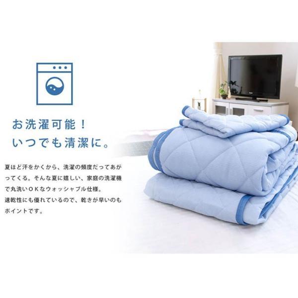 ひんやり寝具3点セット シングル 接触冷感 肌掛け布団 冷感敷きパッド 枕パッド|futon|11