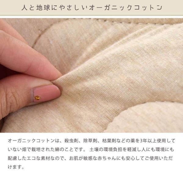 敷きパッド シングル オーガニックコットン 綿100% ニット 抗菌 防臭 汗取り敷パッド 洗えるパットシーツ|futon|04