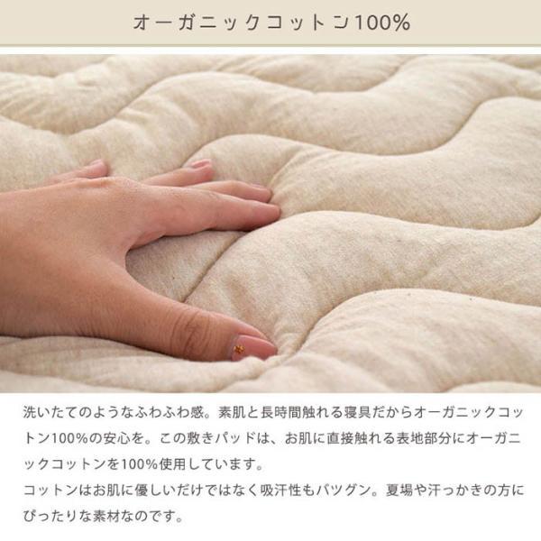 敷きパッド シングル オーガニックコットン 綿100% ニット 抗菌 防臭 汗取り敷パッド 洗えるパットシーツ|futon|06