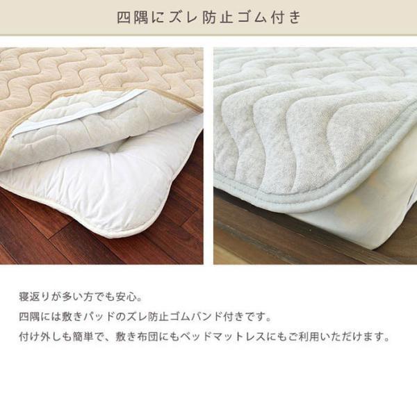敷きパッド シングル オーガニックコットン 綿100% ニット 抗菌 防臭 汗取り敷パッド 洗えるパットシーツ|futon|09