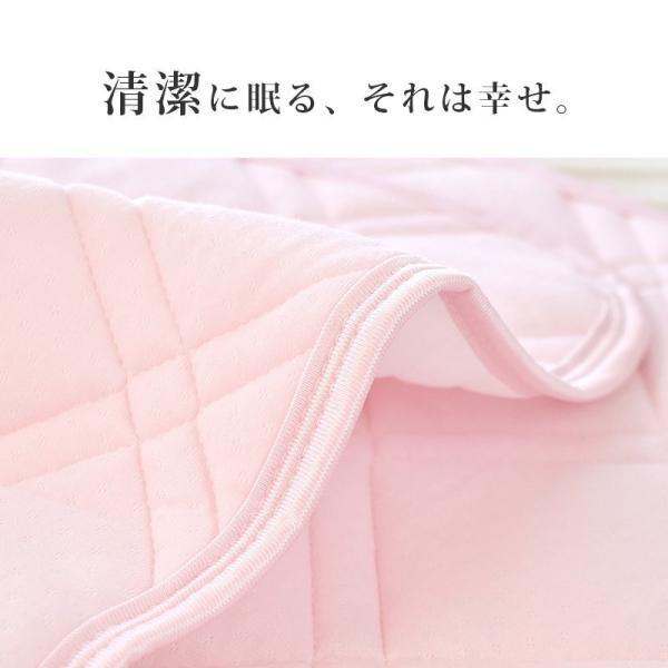 アウトラスト 敷きパッド シングル 東京西川 ニット生地 快適 調温 オールシーズン 洗える敷パッド|futon|03