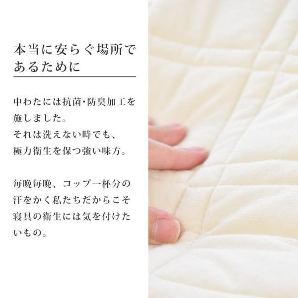 アウトラスト 敷きパッド シングル 東京西川 ニット生地 快適 調温 オールシーズン 洗える敷パッド|futon|04
