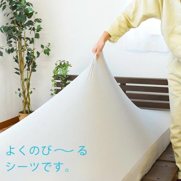 ボックスシーツ シングル・セミダブル対応 西川 のびのび伸縮 ストレッチ シーツ マットレスカバー Nov-iQ ノビック futon 07