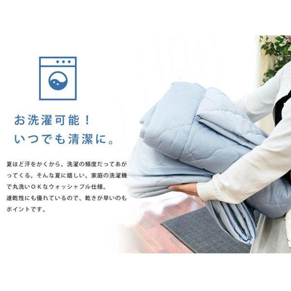 ひんやり寝具3点セット シングル 東京西川 接触冷感アイスプラス 肌掛け布団 冷感敷きパッド 枕パッド 涼感マット|futon|12