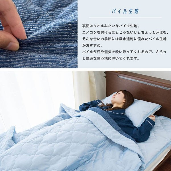 ひんやり寝具3点セット シングル 東京西川 接触冷感アイスプラス 肌掛け布団 冷感敷きパッド 枕パッド 涼感マット|futon|09