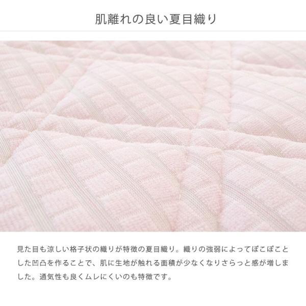 敷きパッド シングル 春 夏 吸水 速乾 シンカー夏目 敷パッド 洗えるパットシーツ|futon|04
