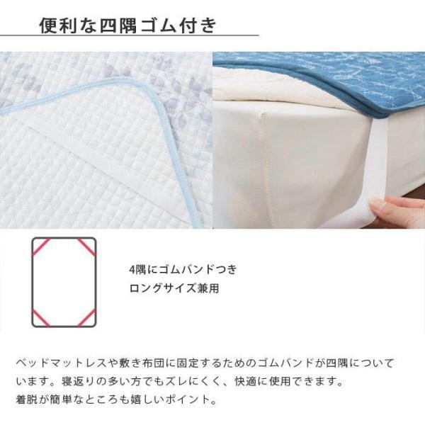 訳あり品 敷きパッド セミダブル 2枚セット 春夏タイプ/冷感タイプ 洗えるパットシーツ 色柄・品質おまかせ|futon|07