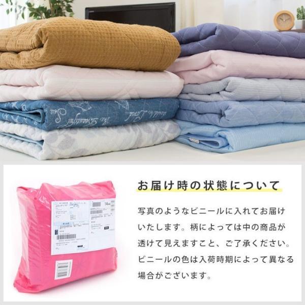 訳あり品 敷きパッド セミダブル 2枚セット 春夏タイプ/冷感タイプ 洗えるパットシーツ 色柄・品質おまかせ|futon|08