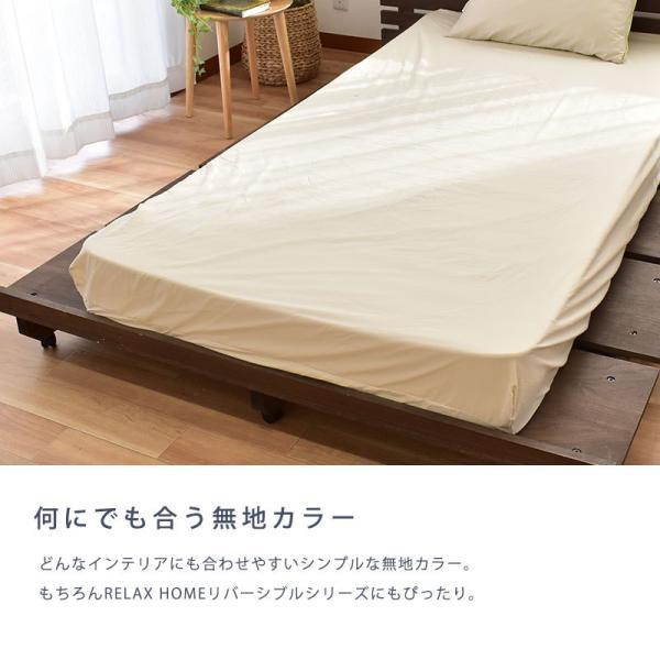 ボックスシーツ セミダブル 無地カラー シワになりにくい マットレスカバー|futon|03